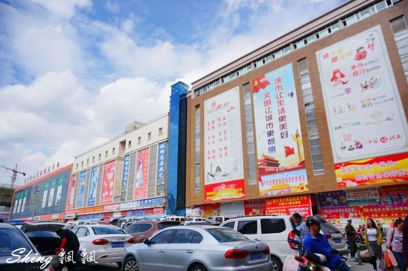 中國青海1to10wifi 50.JPG