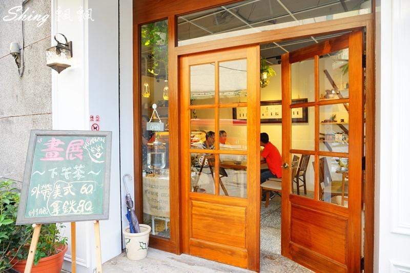 板橋稼咖啡Jia Cafe 05.JPG