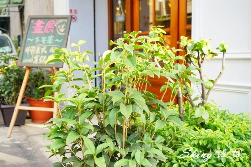 板橋稼咖啡Jia Cafe 07.JPG