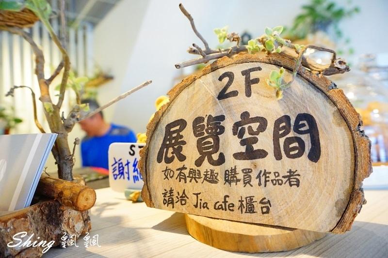 板橋稼咖啡Jia Cafe 16.JPG