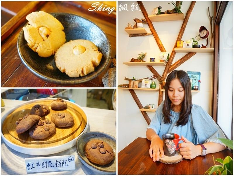 板橋稼咖啡Jia Cafe 43.jpg
