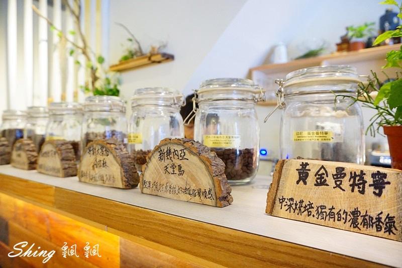板橋稼咖啡Jia Cafe 40.JPG
