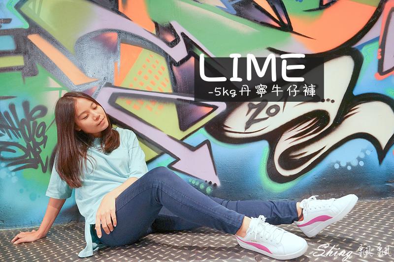 LIME單寧牛仔褲 01.JPG