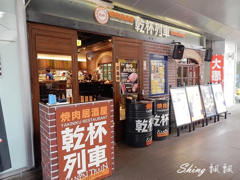 板橋車站乾杯列車燒肉居酒屋 03.JPG