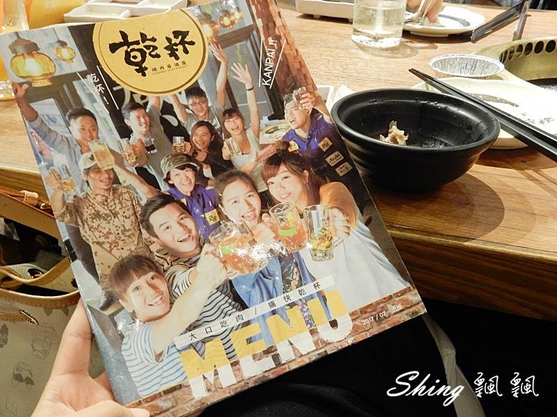 板橋車站乾杯列車燒肉居酒屋 11.JPG