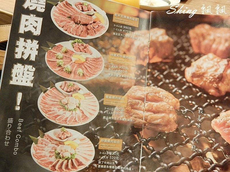 板橋車站乾杯列車燒肉居酒屋 13.JPG