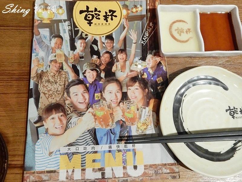板橋車站乾杯列車燒肉居酒屋 21.JPG