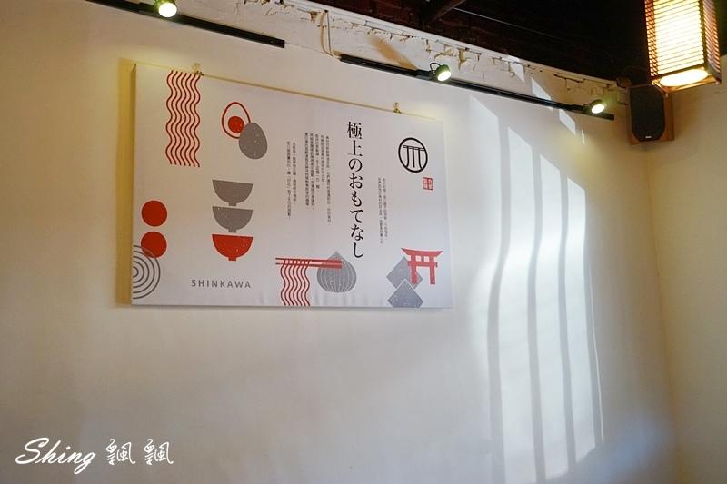 信川屋 13.JPG