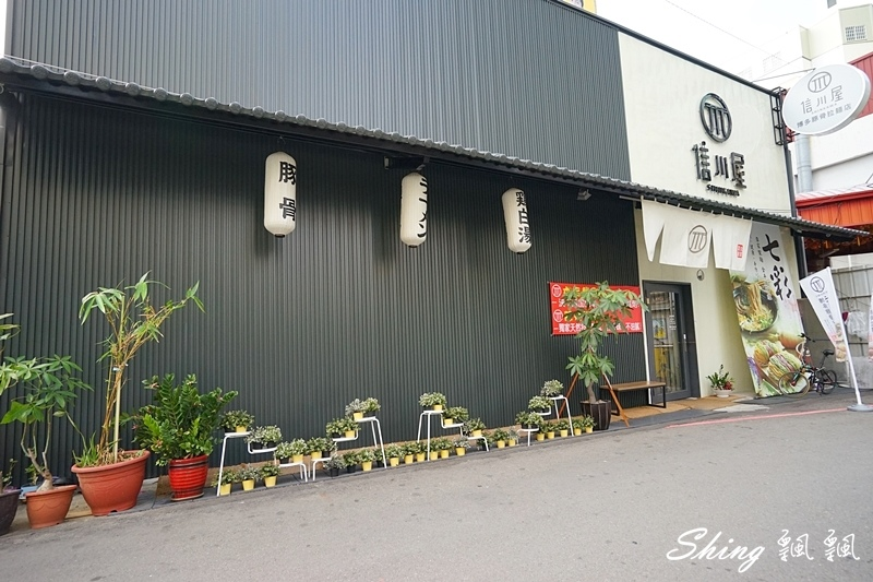 信川屋 02.JPG