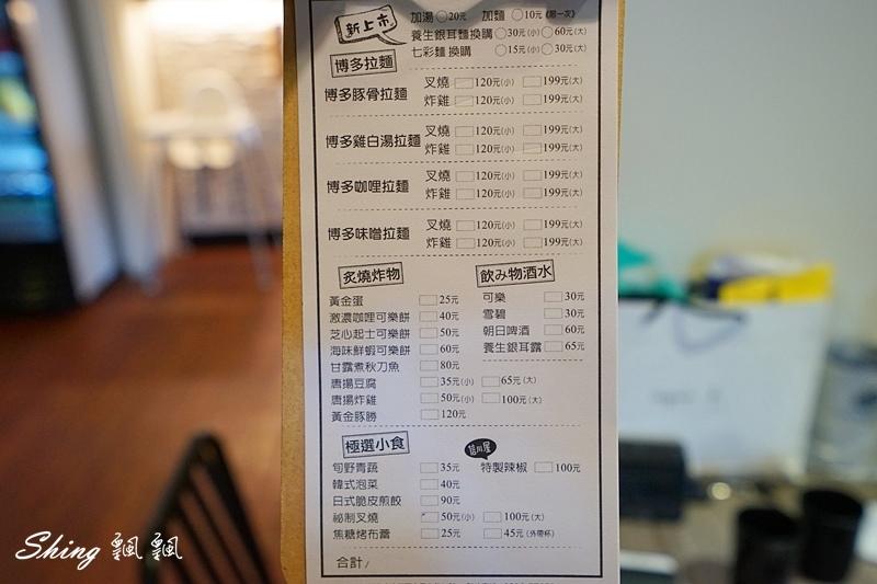 信川屋 16.JPG