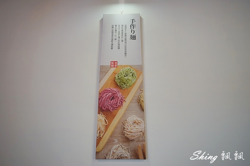 信川屋 28.JPG