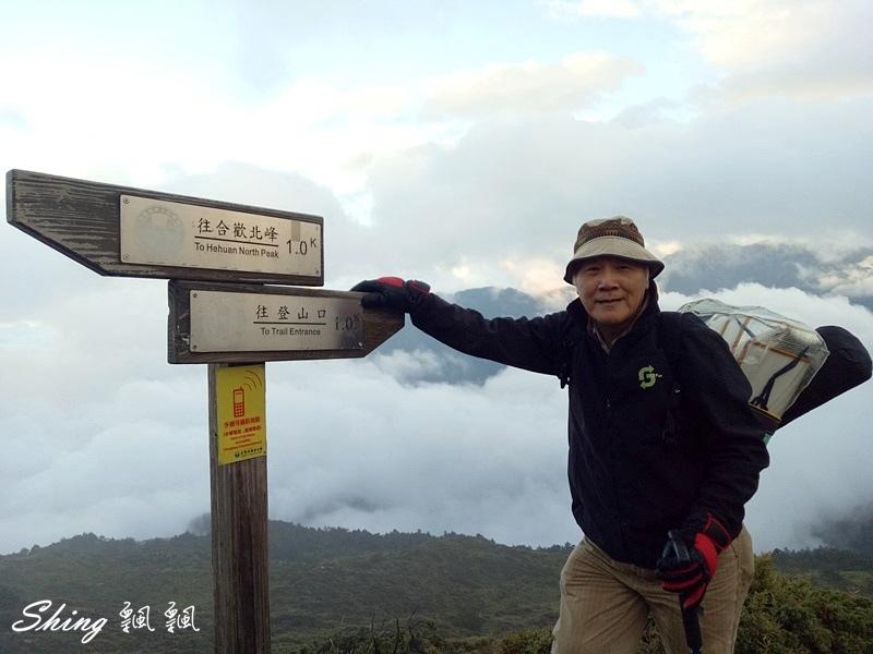合歡山北峰 小溪營地露營17.jpg
