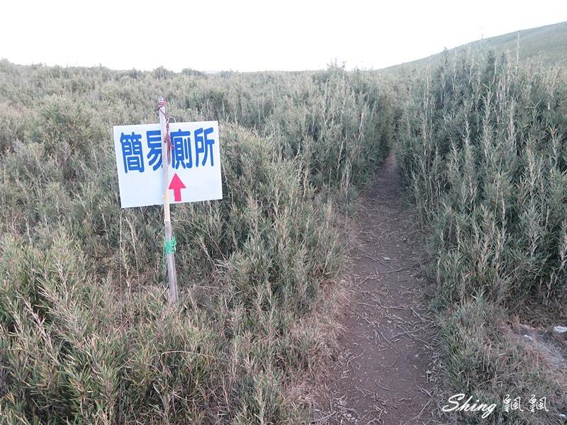 合歡山北峰 小溪營地露營88.JPG