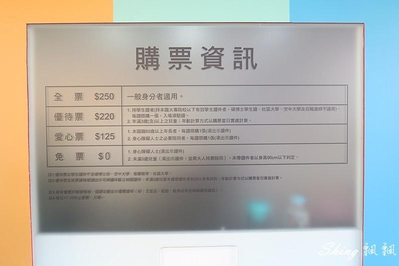 色廊展松菸04.JPG