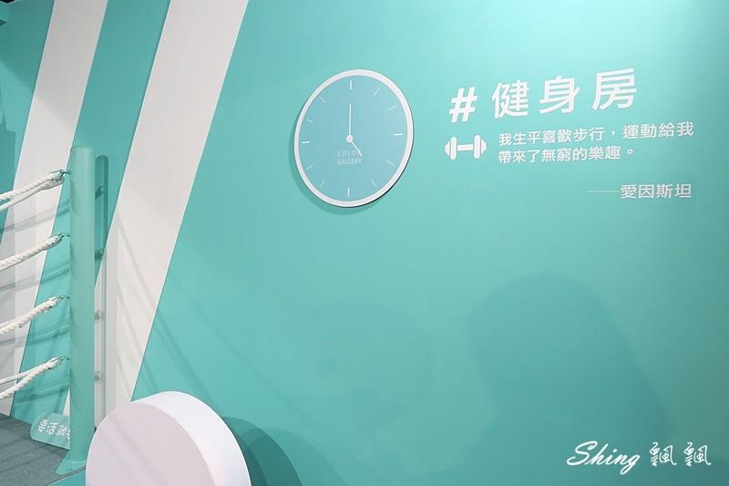 色廊展松菸88.JPG