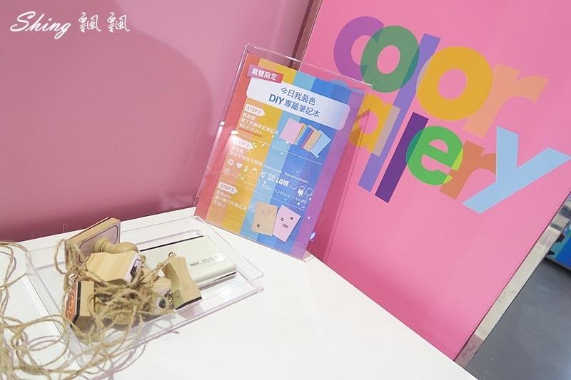 色廊展松菸114.JPG