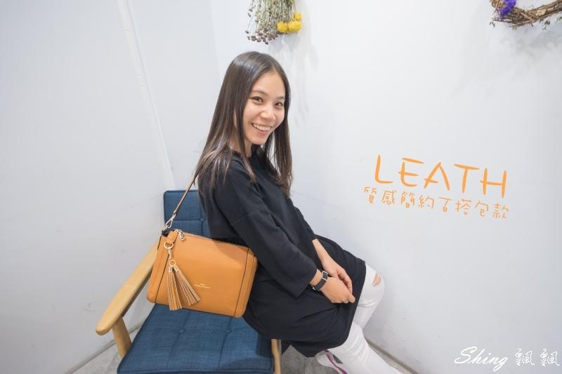 Leath簡約時尚平價包包 00.jpg