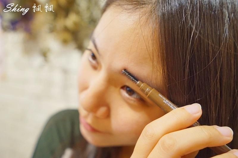 Miss Hana花娜小姐妝素顏賴床霜 34.jpg