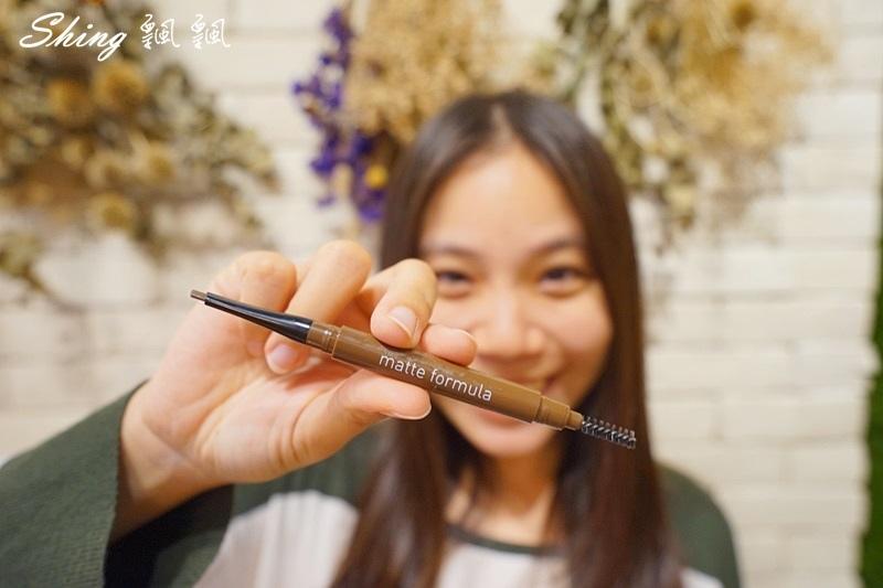 Miss Hana花娜小姐妝素顏賴床霜 35.jpg