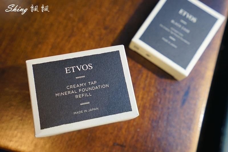 ETVOS恆采亮顏礦物粉凝霜 04.JPG