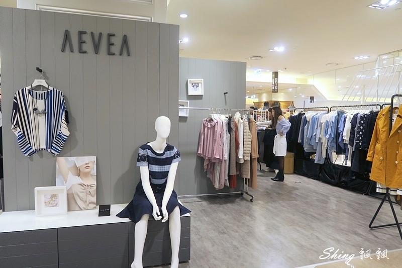 AEVEA艾維亞衣著品牌春夏設計 09.JPG