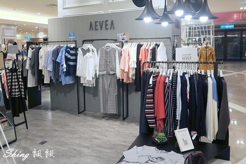 AEVEA艾維亞衣著品牌春夏設計 05.JPG