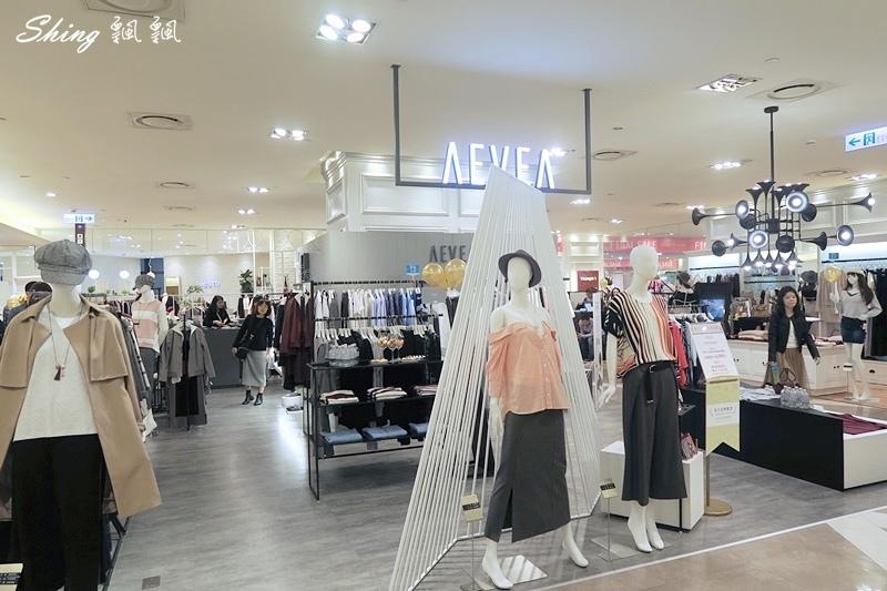 AEVEA艾維亞衣著品牌春夏設計 03.JPG