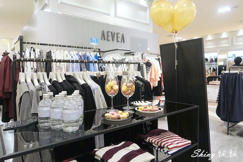 AEVEA艾維亞衣著品牌春夏設計 07.JPG