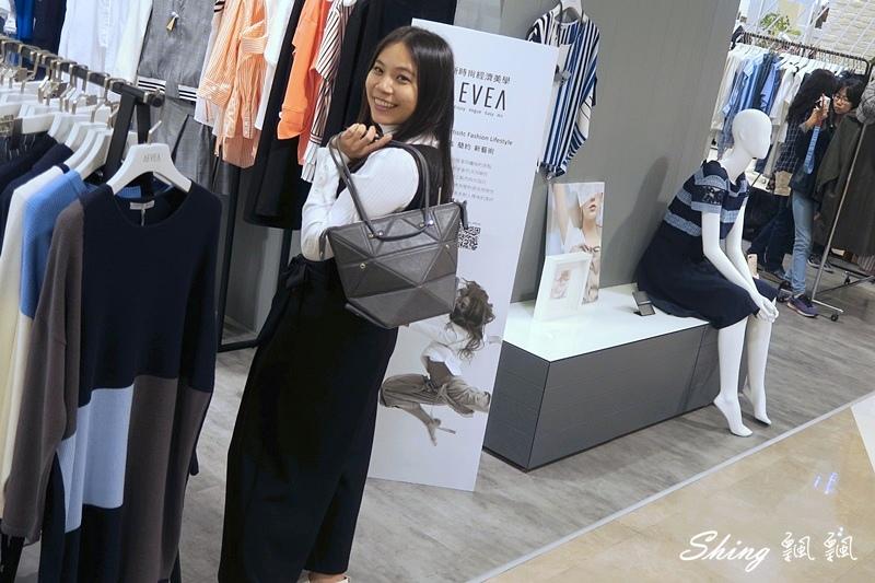 AEVEA艾維亞衣著品牌春夏設計 52.JPG
