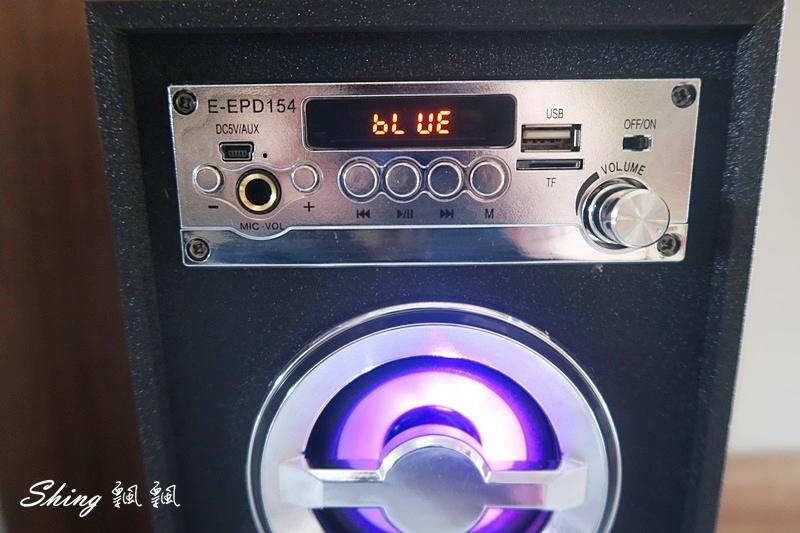 E-books中景科技D21藍芽音霸多功能音箱 19.JPG