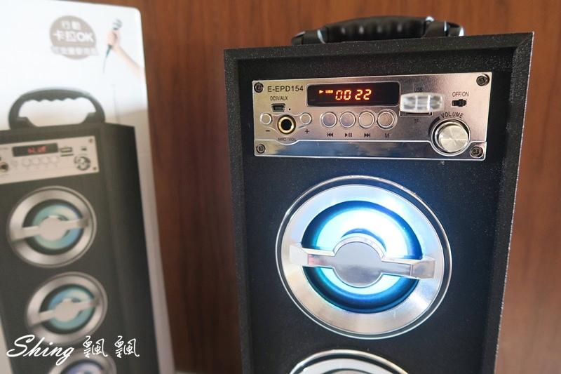 E-books中景科技D21藍芽音霸多功能音箱 24.JPG
