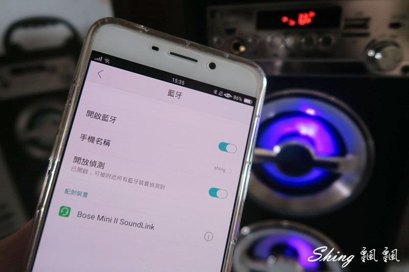 E-books中景科技D21藍芽音霸多功能音箱 20.JPG