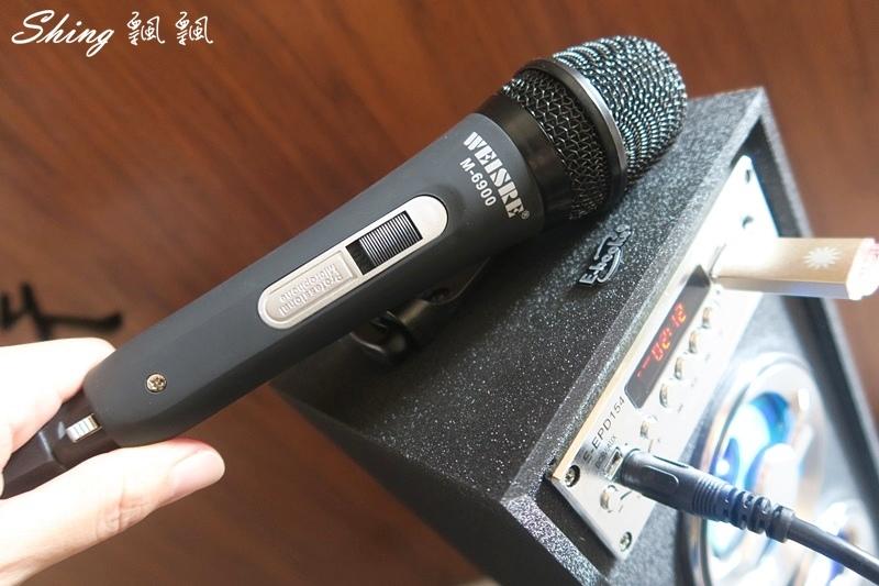 E-books中景科技D21藍芽音霸多功能音箱 28.JPG