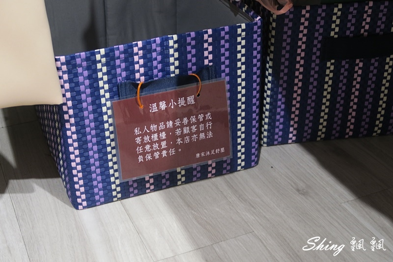 台北大安區唐宋沐足紓壓館 40.JPG
