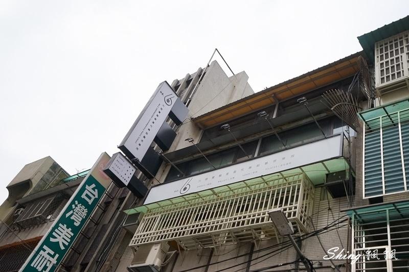 六號實驗室-台北舞蹈教室課程 06.jpg