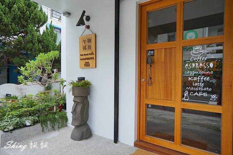 台中精誠商圈早午餐午街貳拾06.JPG