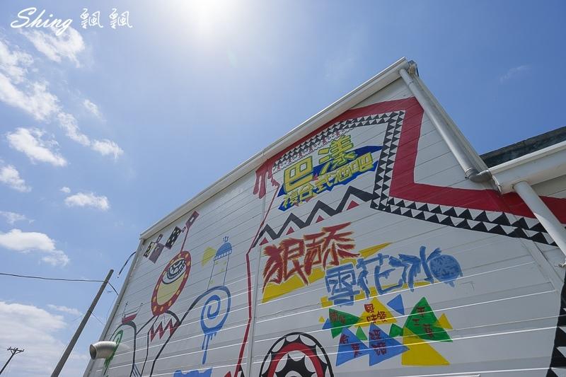 蘭嶼冰店很舔雪花冰 02.jpg