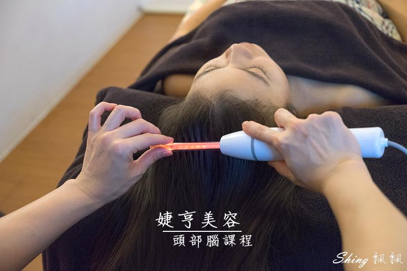 婕亨美容磁場淨化氣場平衡腦部課程 03.jpg