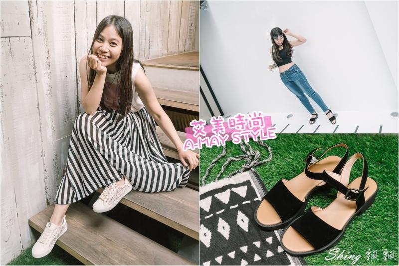 AMAY STYLE艾美時尚平價鞋品牌 01.jpg