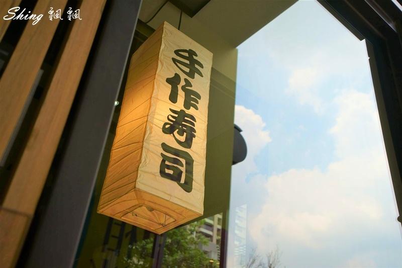 台中平價日本料理三合鰻屋 06.JPG