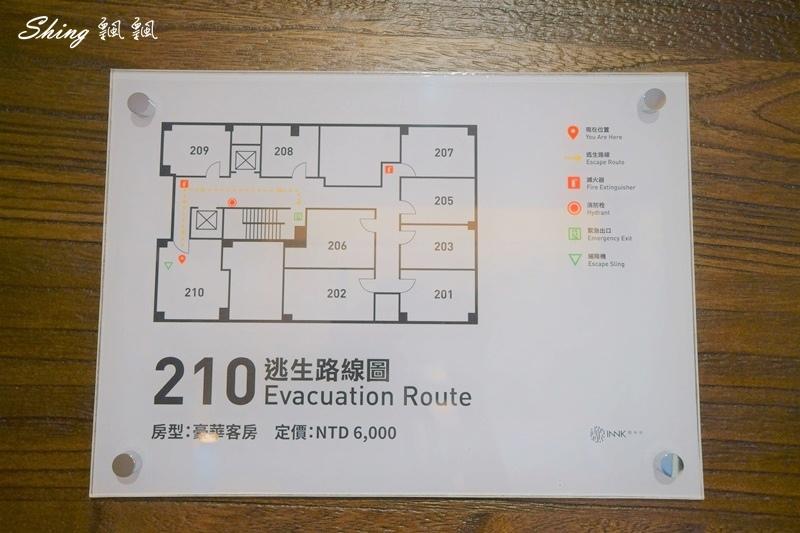 台中住宿隱和旅 31.JPG