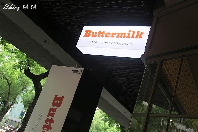 中山站餐廳ButterMilkamba台北中山意舍酒店 07.JPG