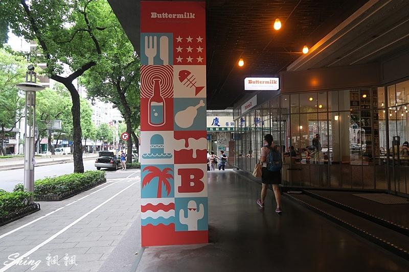中山站餐廳ButterMilkamba台北中山意舍酒店 06.JPG