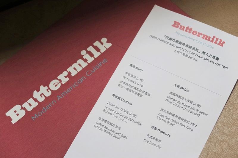 中山站餐廳ButterMilkamba台北中山意舍酒店 27.JPG