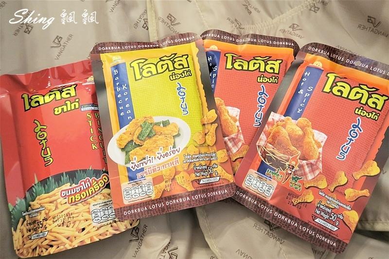 泰國必買伴手禮-14.JPG