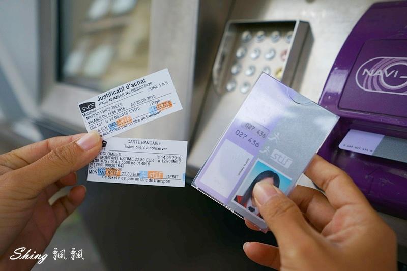 巴黎旅遊必備好物 16.JPG