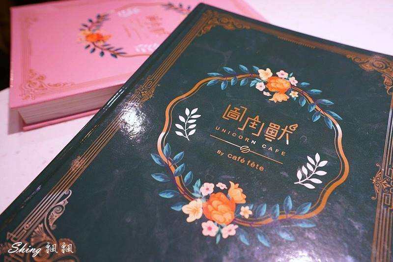 台北東區咖啡館-圖角獸咖啡 19.JPG