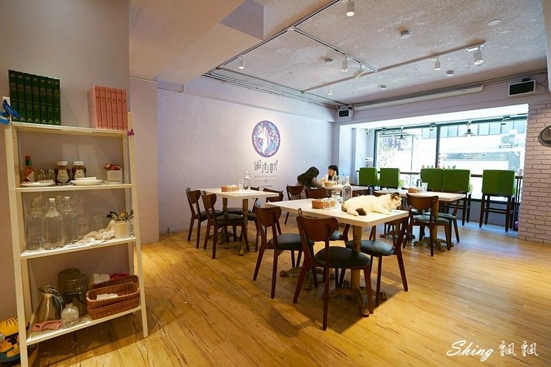 台北東區咖啡館-圖角獸咖啡 22.JPG