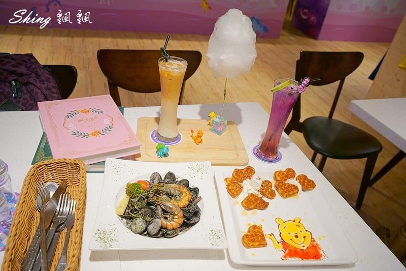 台北東區咖啡館-圖角獸咖啡 28.JPG