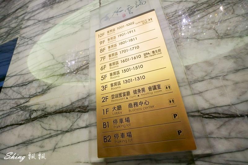 台中motel水雲端09.JPG